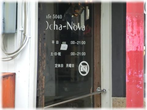 Cafe 5040 Ocha-Nova