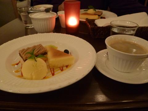 三菱一号館_cafe1894