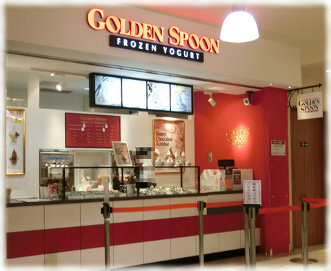 Golden Spoon