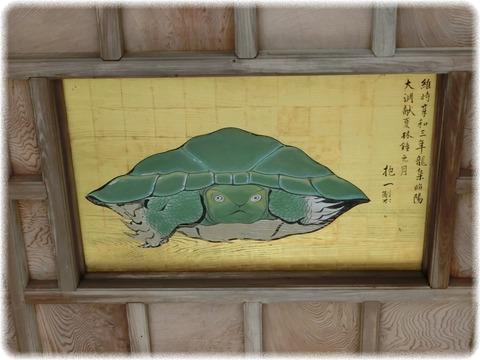 八方睨みの亀