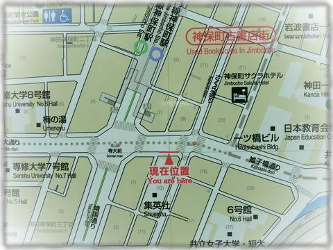 地図_神田