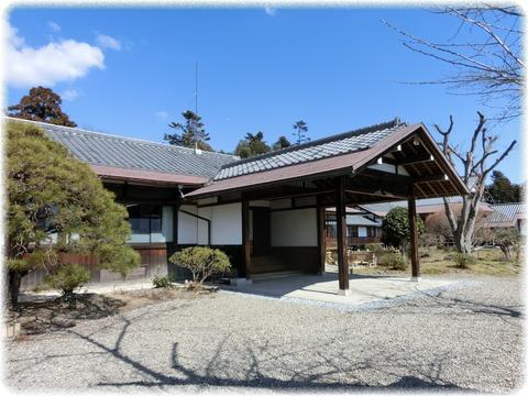 富岡市社会教育館玄関及び事務室棟