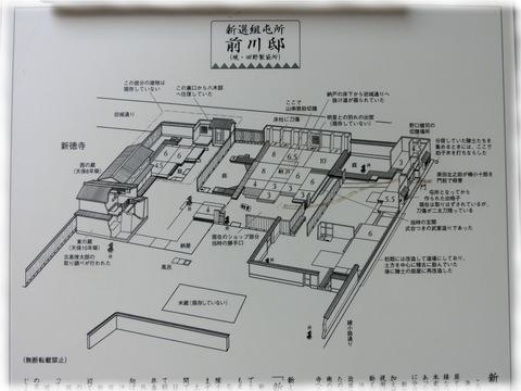 旧前川邸之図