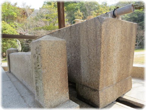 三身山 太山寺