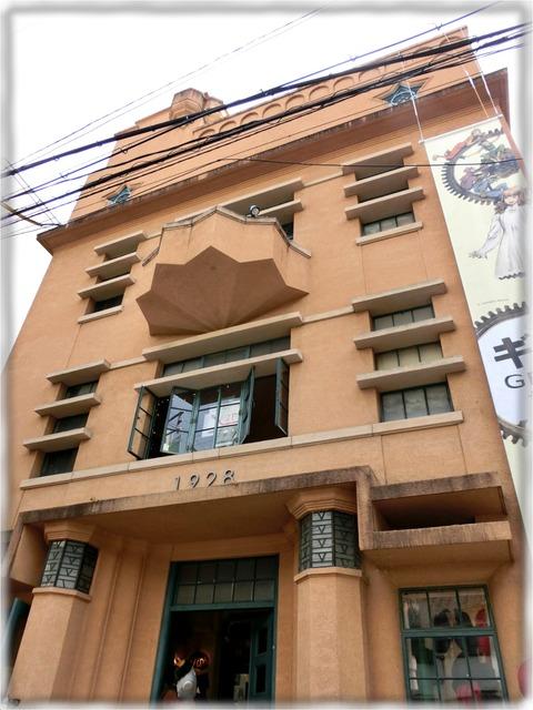 旧毎日新聞京都支局