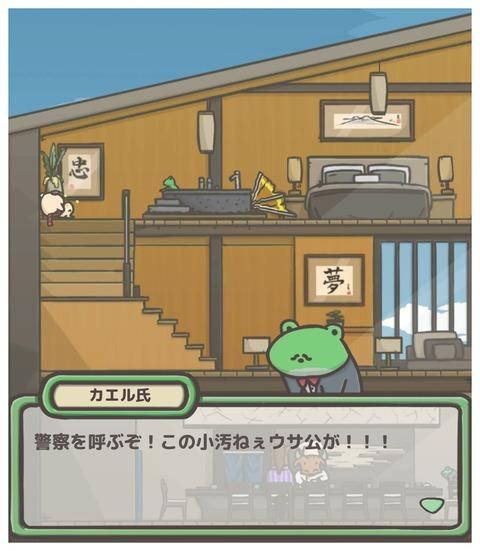 ツキの冒険01
