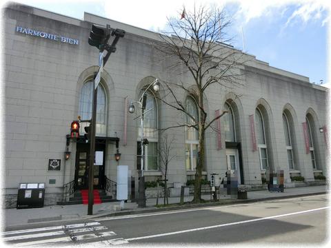 旧第一勧業銀行松本支店
