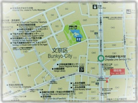 千駄木駅周辺地図
