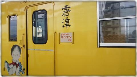 JR唐津線