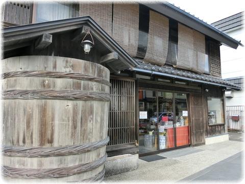 荻原味噌醤油醸造元