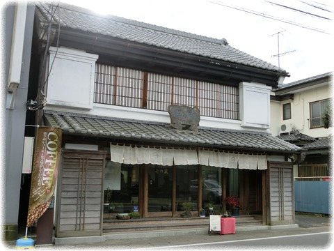 結城紬ミュージアム