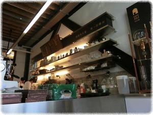 CAFE SOLÉ 日出印象咖啡館