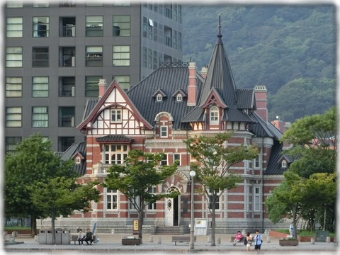 国際友好記念図書館