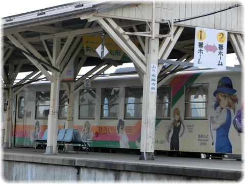山形鉄道フラワー長井線