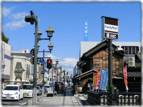 栃木市「蔵の街」