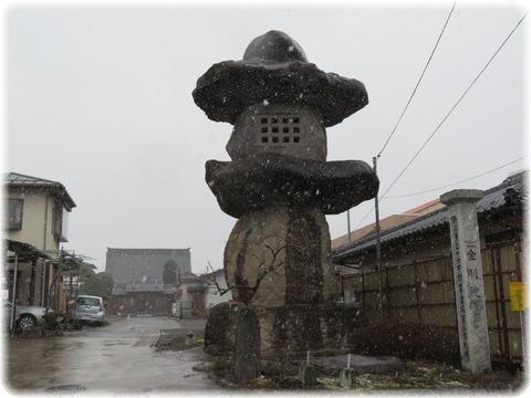 海王山 金剛院 善福寺