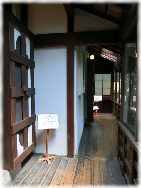 紫織庵 (26)