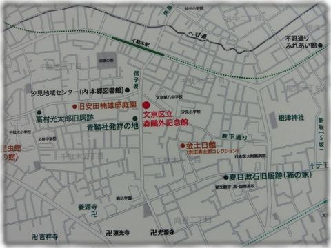 千駄木界隈地図
