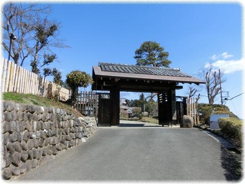富岡市社会教育館正門
