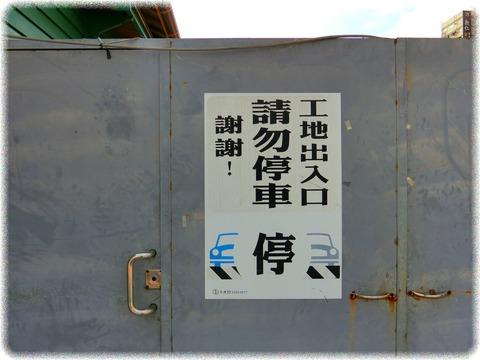 臺博館鐵道部展示館