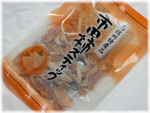 市田柿スティック
