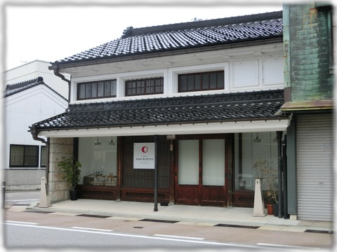 金七金物店