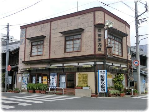 sava! : 茨城県結城市@壱景。