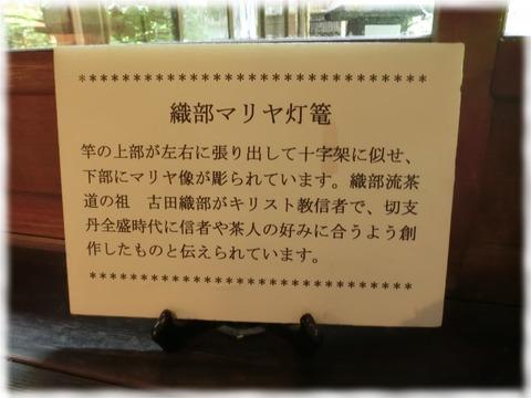 紫織庵 (36)