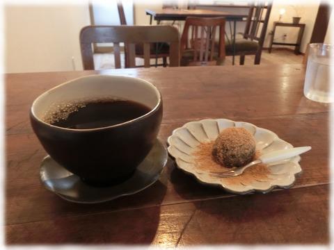 こととい喫茶店