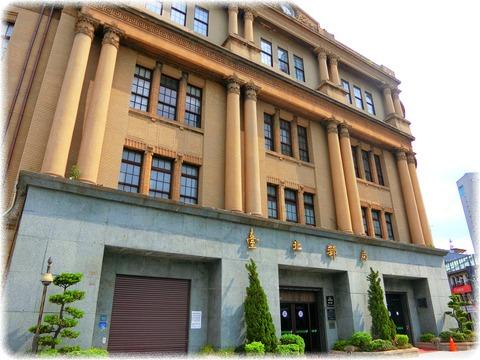 臺北北門郵局