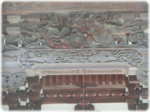身延山久遠寺