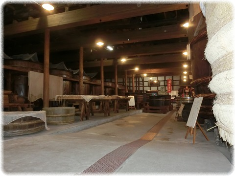 東光の酒蔵館