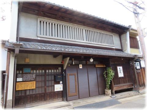 田村青芳園茶舗店舗兼主屋