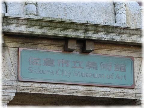 市立美術館04