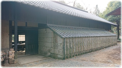 濱田庄司記念益子参考館