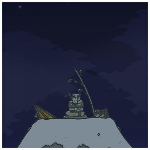ツキの冒険03