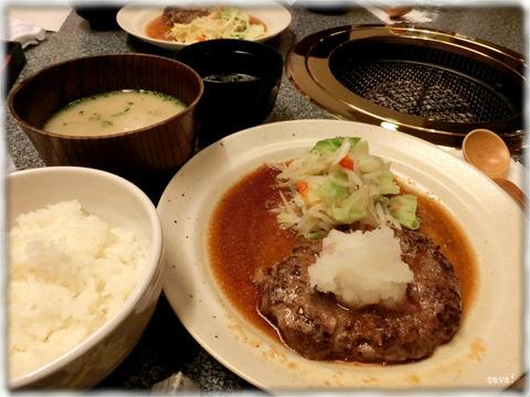 松阪 銀座店