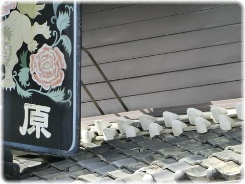 松本市中町