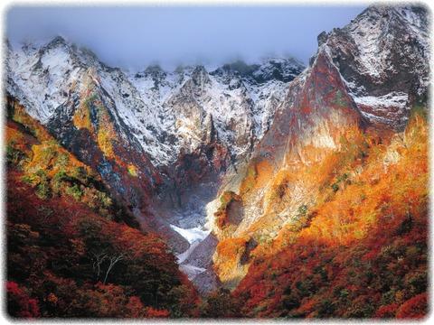 「谷川岳紅葉」
