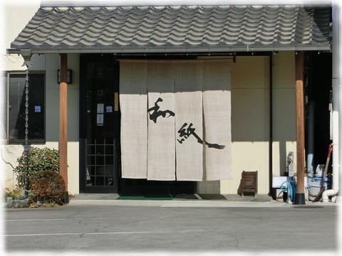 窪田和紙センター