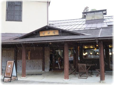 古新館・蔵カフェ