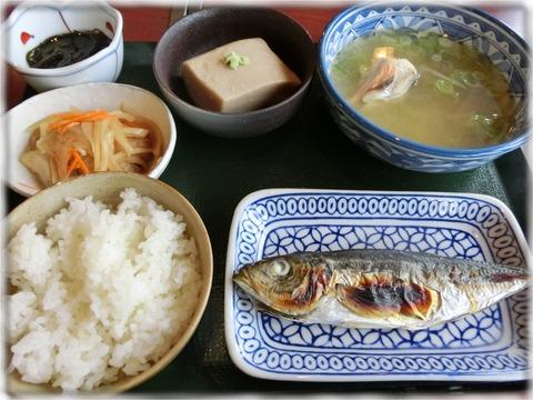 魚の駅「生地」航海灯