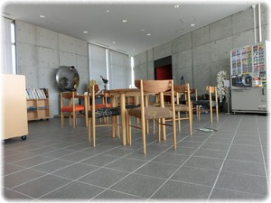 燕市産業資料館