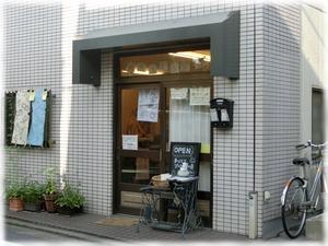 旅するミシン店