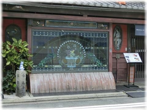 京都ホテルオークラ 新町1888 (15)
