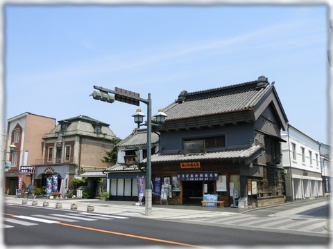 蔵の街観光館