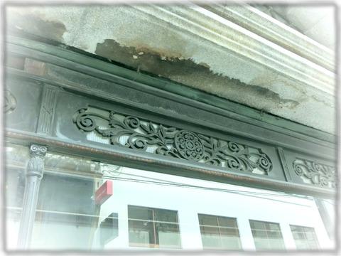 旧家邊徳時計店