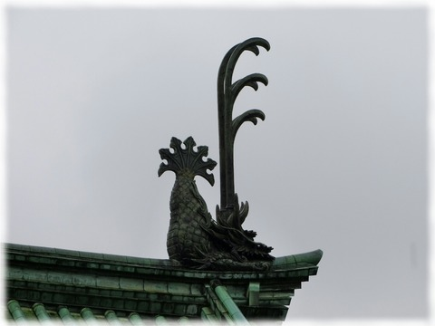 鬼犾頭(きぎんとう)