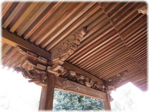 太山寺 阿弥陀堂