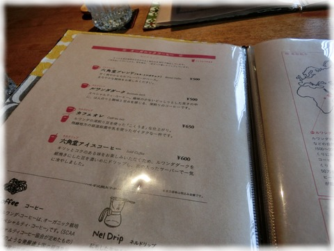 uchikawa六角堂_09